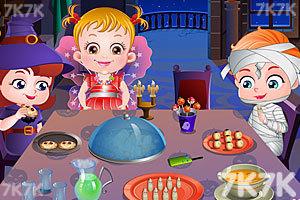 《可爱宝贝万圣节派对》游戏画面4