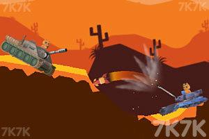 《坦克领地大战》游戏画面2