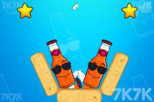 《瓶盖飞转》游戏画面1