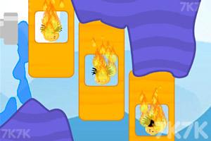 《浇灭火焰》截图2