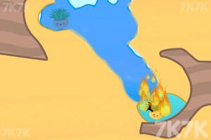 《浇灭火焰》截图5