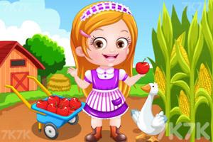 《可爱宝贝去农场》截图1