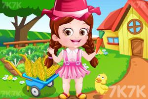 《可爱宝贝去农场》截图2