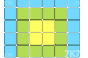 《色彩几何覆盖2》截图1