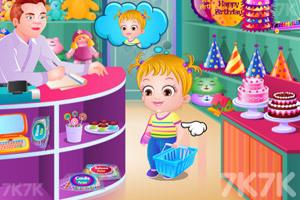 《可爱宝贝生日派对》游戏画面3