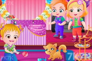 《可爱宝贝生日派对》游戏画面5