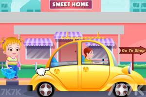 《可爱宝贝生日派对》游戏画面4