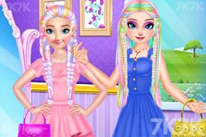 《公主的彩色造型》截图2