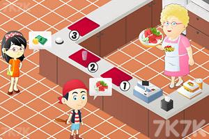 《大厨快餐厅4》截图1
