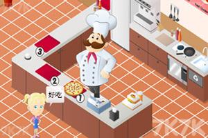 《大厨快餐厅4》截图3