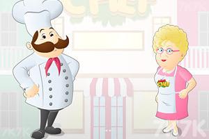 《大厨快餐厅4》截图2