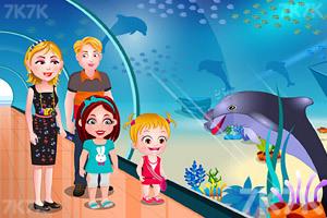 《可愛寶貝逛海洋館》截圖5