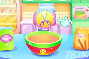 《膳食小达人》游戏画面6