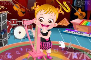 《可爱宝贝乐器行》游戏画面5