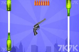 《枪与瓶》游戏画面3