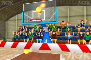 《投籃挑戰大賽》截圖1