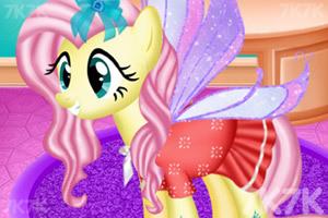 《小马的美发沙龙》截图3