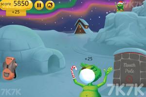 《雪球大作战》游戏画面5