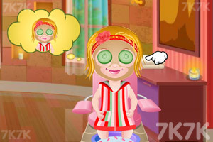 《可爱宝贝SPA体验》游戏画面3