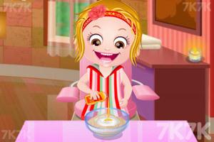 《可爱宝贝SPA体验》游戏画面2