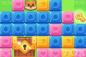 《宠物方砖消消乐》游戏画面2