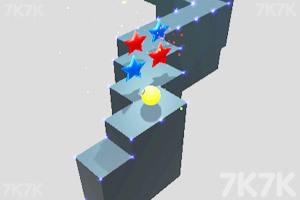 《小球挑战之路》游戏画面3
