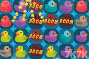 《橡皮鸭对对碰》游戏画面3