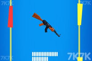 《旋转的手枪无敌版》游戏画面1
