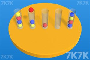 《球球大分类》游戏画面5