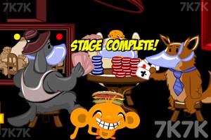 《逗小猴开心系列397》游戏画面1