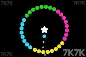 《穿越同色球》游戏画面1