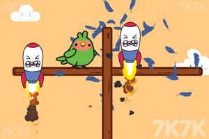 《小鸟躲火箭》截图3