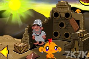 《逗小猴开心系列418》截图2