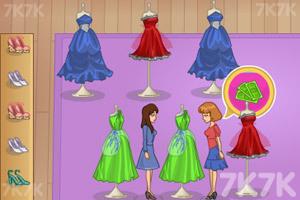 《禮服服裝店》截圖1
