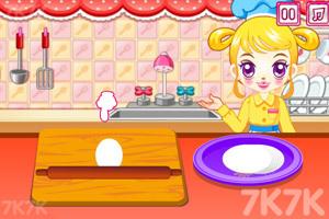 《阿sue包饺子》游戏画面3