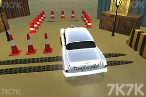 《停车场挑战赛》截图2