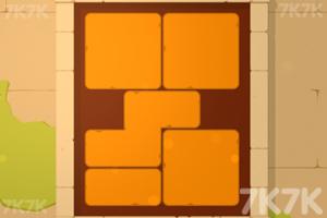 《拼几何图块》游戏画面1