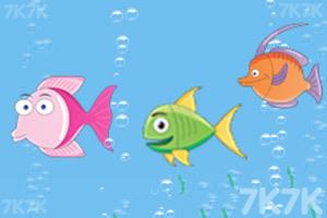 《小鱼儿大挑战》游戏画面3