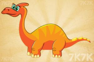 《拼装恐龙化石》游戏画面3