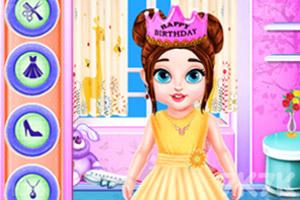 《宝贝泰勒生日派对》截图1