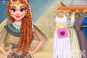 《埃及时尚旅行》游戏画面2