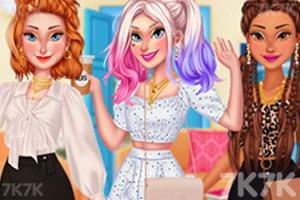 《公主的泡泡袖》截图3