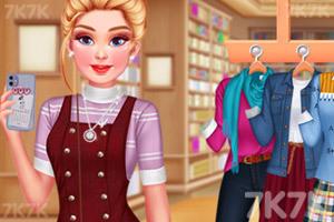 《校园潮流女生》游戏画面2