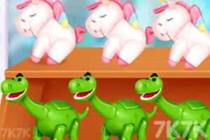 《街边的糖果屋》游戏画面2