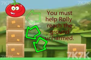 《西紅柿落地》游戲畫面1