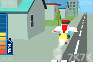 《噴氣跳遠》游戲畫面1