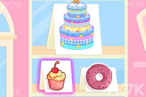 《我的彩虹蛋糕》游戏画面2