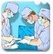 手臂手术2