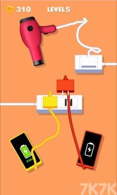 《马上充电》游戏画面1