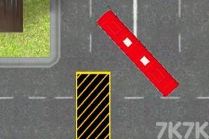 《巴士泊车场》游戏画面4